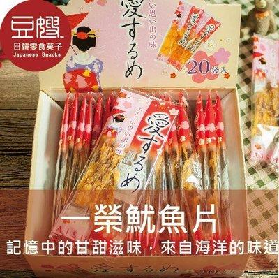 【豆嫂】日本零食 一榮 魷魚片(20包...