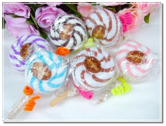 ◎花語人造花資材◎ * 大棒棒糖造型毛巾(木質柄)*婚禮小物~送客禮~攝影~婚宴布置