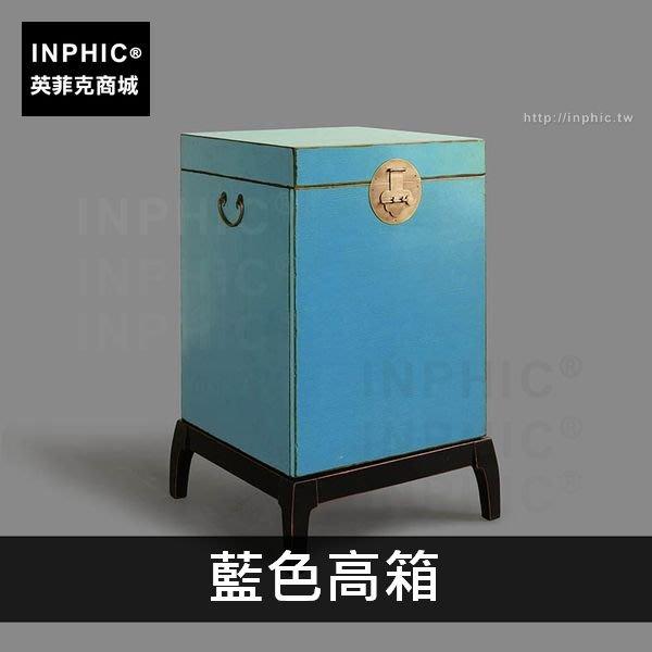 INPHIC-松木沙發中式簡約茶几居家創意-藍色高箱_JoM7