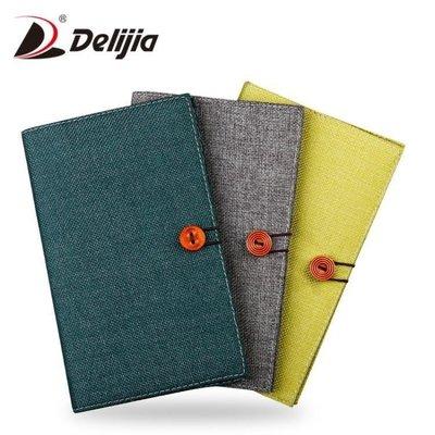 哆啦本鋪 創意古風款名片夾大容量名片冊袋商務名片本男女式多功能卡位卡包 D655