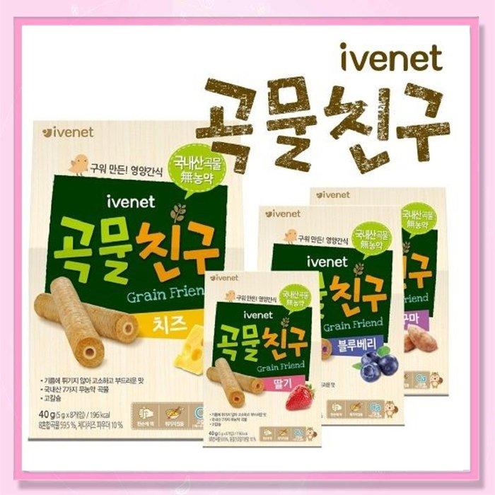 <益嬰房>ivenet艾唯倪 -韓國寶寶穀物夾心棒棒 - 藍莓/草莓/起司/番薯 9m+