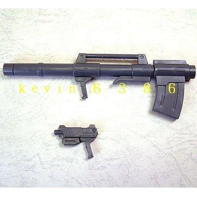 東京都-非機器人大戰- 壽屋武器組 MSG武器組MW02R  火箭炮槍(MW-02R) 現貨