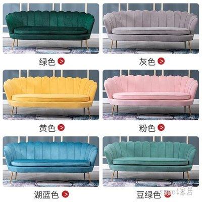 可開發票小型沙發小戶型北歐簡約現代輕奢單人沙發臥室客廳服裝店雙人沙發 LR11046
