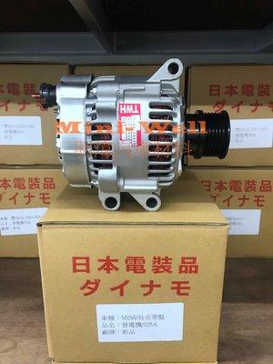 ※明煒汽車材料※MINI COOPER S 1.6 R50 R52 R53 105A (長) 日本件 新品 發電機