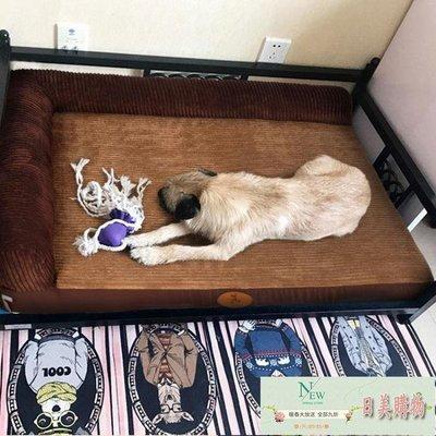 狗窩 狗窩墊子冬天狗狗床拉布拉多可拆洗中型大型犬寵物窩金毛用品保暖【日美購物】