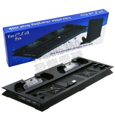SONY PS4 PRO 專用  7017 7117 主機 多功能 直立架 散熱風扇 手把充電座 USB擴充 黑色 白色