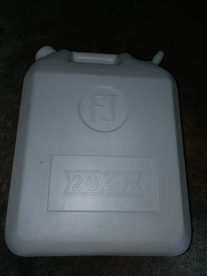 油桶20公升 儲水桶 提水桶 塑膠桶_粗俗俗五金大賣場