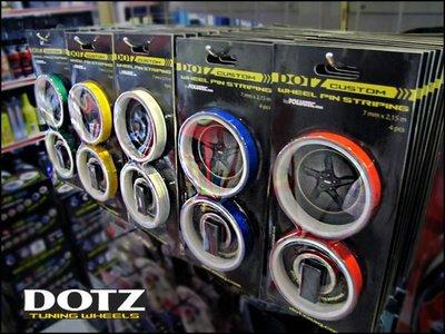 光速改裝部品 DOTZ 高亮度 反光 輪框貼紙 ~藍 / 綠 ~215cm 1盒4入~1入直購39元