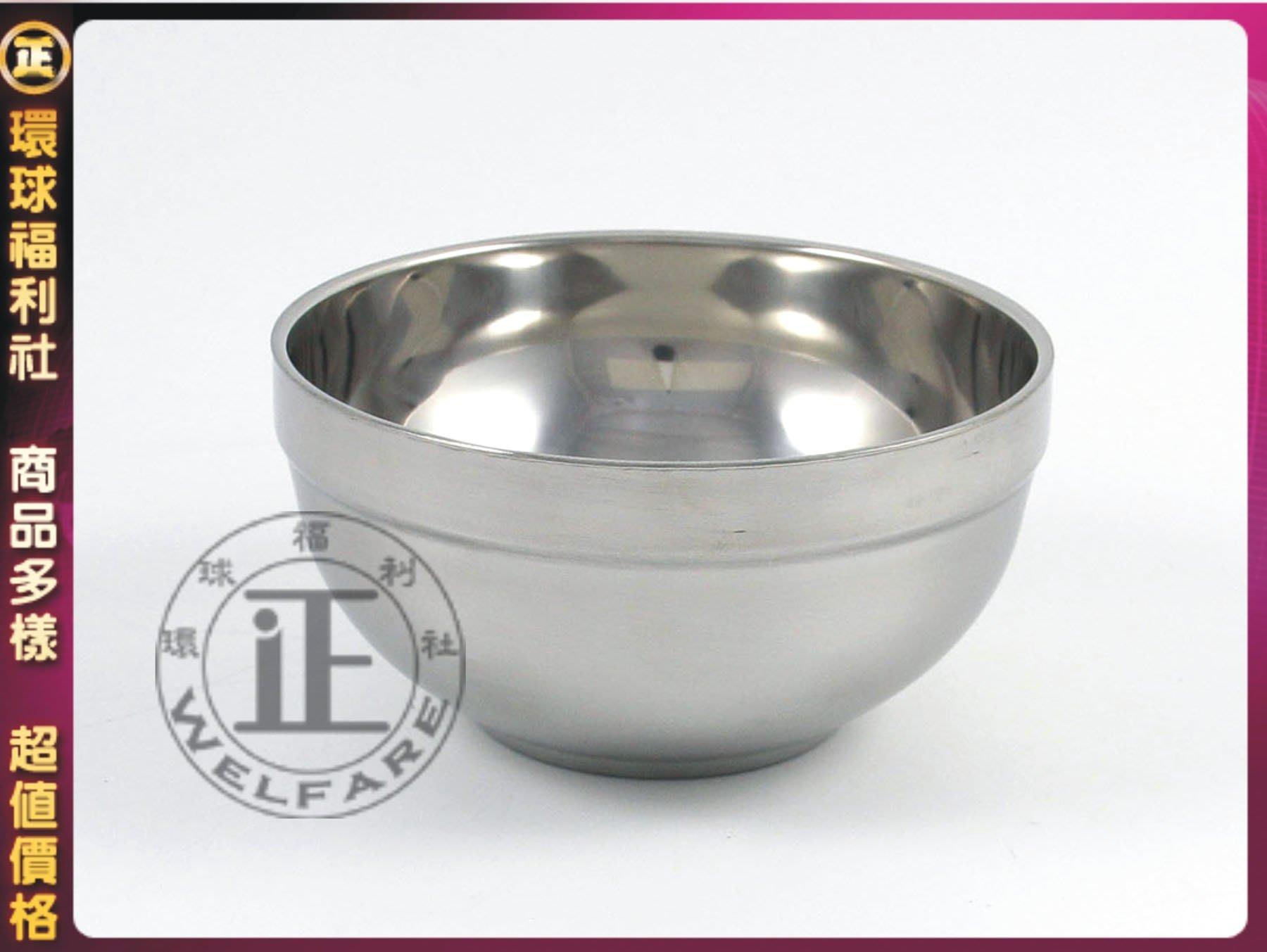 環球ⓐ廚房鍋具☞GS健康碗(14CM)磨砂碗 不鏽鋼碗 調理碗 湯碗 飯碗 兒童碗 隔熱碗 料理碗 台式麵碗