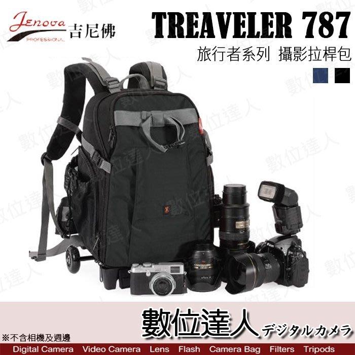 【數位達人】JENOVA 吉尼佛 旅行者系列 攝影拉桿包787 TRAVELER787 / 拉桿可拆 /1