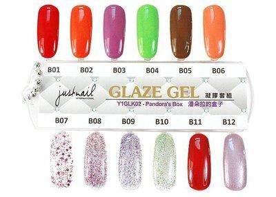 NAILS SHOP 美甲材料批發團購商城 Glaze Gel 格萊斯凝膠-潘朵拉的盒子系列 Y1GLK02