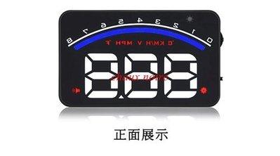 《艾斯國際》賓士 奧迪 福斯 benz bmw Audi VW skoda專用簡易型行車時速抬頭顯示器