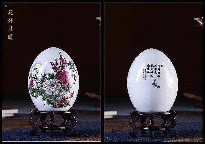 旦旦妙 景德鎮陶瓷器創意富貴蛋 風水小擺件 花好月圓 開心陶瓷151