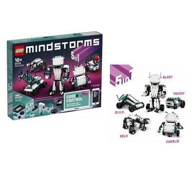 動漫手辦社樂高模型樂高LEGO17101BOOST 5合1 75253頭腦風暴編程機器人51515益智玩具