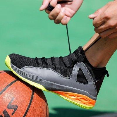哆啦本鋪 春季籃球鞋男高幫男士運動鞋中學生防滑耐磨藍球鞋戰靴青少年男鞋 D655