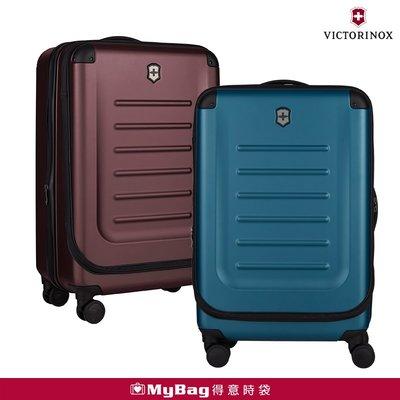 Victorinox 瑞士維氏 行李箱 Spectra 2.0 30吋 前開式旅行箱 可加大擴充 TRGE-607098