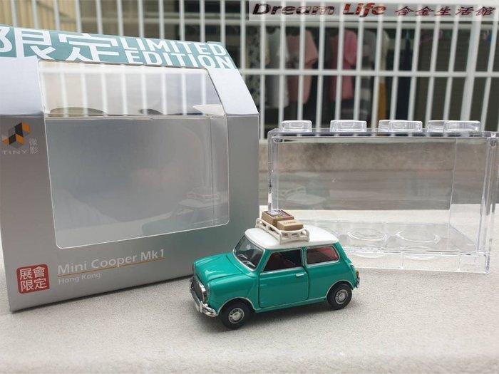 【TINY微影精品】1/64 展會限定 MINI COOPER MK1~全新綠色~現貨特惠價~!
