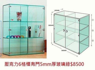 壓克力6個櫃加門展示架