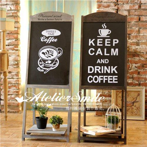 [ Atelier Smile ] 鄉村雜貨 復古作舊 原木黑板 花架  立式展示架 店家 廣告 看板 #灰色 (免運)
