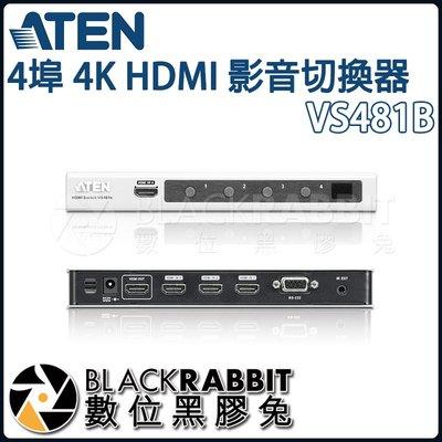 數位黑膠兔【 ATEN VS481B 4埠 4K HDMI 影音切換器 】 延長 延伸 訊號 輸入 輸出 顯示 切換