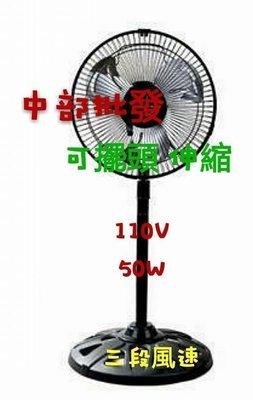 『中部批發』二台免運費 金鑽 10吋 立扇 電風扇 鋁葉立扇 夏天回饋價 升降電扇 台灣製造