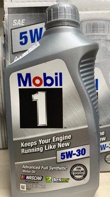 【MOBIL 美孚】Keeps Your Engine Running、5W30、合成機油、1L/罐【美國】單買區