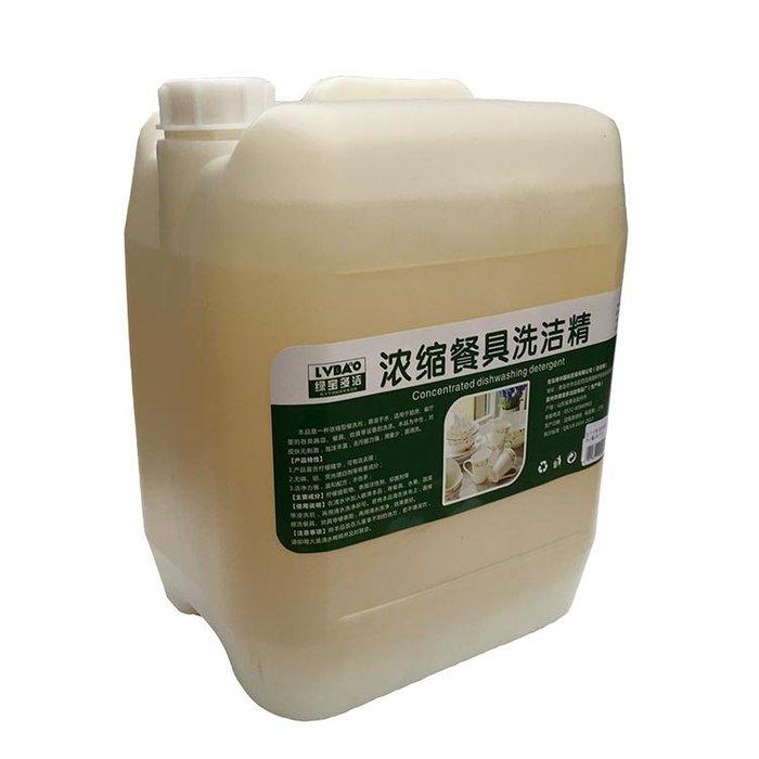 聚吉小屋 #特價大桶洗潔精20公斤40斤酒店飯店洗碗散裝洗潔精洗碗不傷手包郵