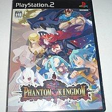 PS2 PlayStation2 Game - Phantom Kingdom (戰略遊戲)