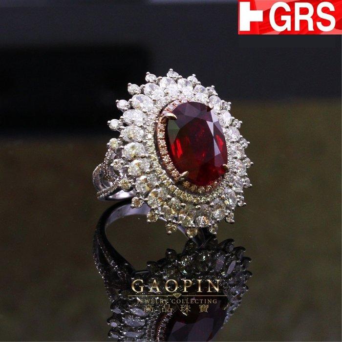 【高品珠寶】GRS 6.14克拉豪華典雅台紅寶石戒指 GRS國際鑑定書 #3236