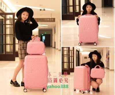 美學90粉色28吋子母箱 可愛卡通行李箱萬向輪兒童拉桿箱旅行箱包 20吋❖7625
