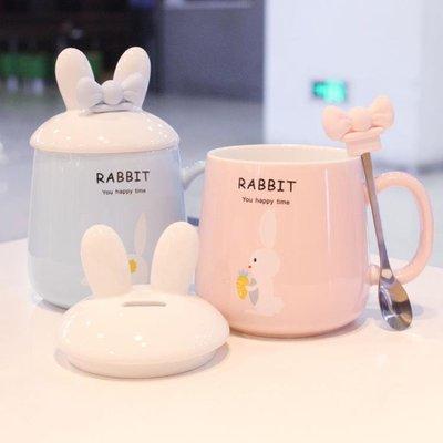 馬克杯 粉色蝴蝶結可愛公主陶瓷杯子少女潮流帶蓋勺水咖啡馬克杯   全館免運