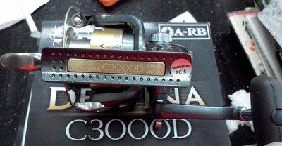 {龍哥釣具2} SHIMANO BBX DESPINA C3000D 日本製 手煞車捲線器