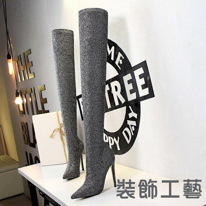 125-2時尚超高跟細跟尖頭亮片布閃亮夜店性感顯瘦過膝長靴