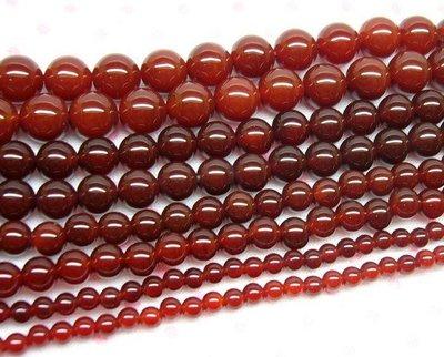 晶御飾品  串珠材料DIY~天然紅玉髓圓珠4MM條珠串 黃銅 純銀   清透  手創