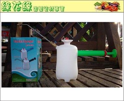 {綠花緣} 園藝噴霧器KS-2500 - 2.5公升