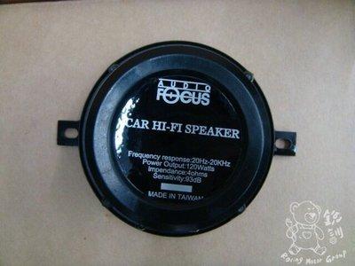 銳訓汽車配件精品 HONDA CRV5 安裝 Focus Audio 專用中置喇叭_專用線組