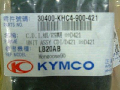 光陽原廠 CDI  得意 俏麗 100 1個480元 30400-KHC4