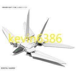 東京都-非00鋼彈-1/144 HGBC GALAXY BOOSTER 銀河推進機(NO:033) 現貨