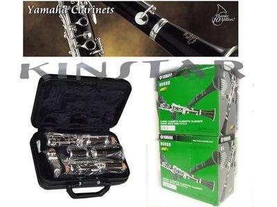 【金聲樂器】 日本製  YAMAHA YCL-450-03 第三代黑檀木豎笛/ 單簧管