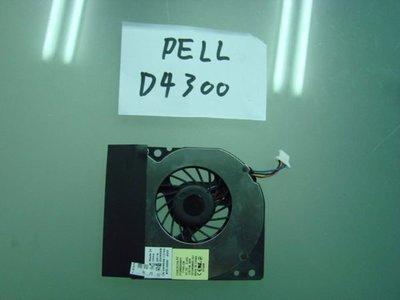 nbpro筆電維修最專業 DELL D4300 DELL 各型號風扇故障更換..