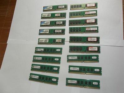 創見,終保,DDR2-667,2G,含ECC,金士頓,創見,,威剛,DDR2-800,2G,每支90,共28支