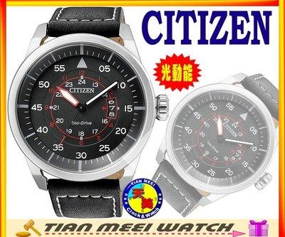 【全新原廠CITIZEN】【天美鐘錶店家直營】【下殺↘超低價有保固】星辰 光動能  AW1360-04E 皮帶腕錶