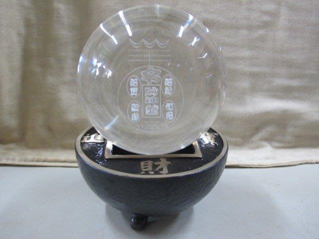 二手舖 NO.3588 水晶 3D內雕水晶球 招財進寶 利市納珍 居家擺件