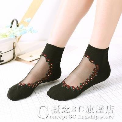 襪子女薄款韓國可愛玻璃襪日系純棉透明隱形短襪中筒水晶棉底絲襪