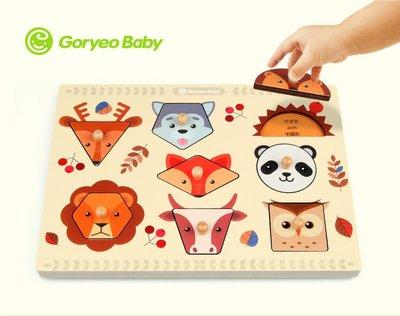 。MUKU BEAR。韓國 手抓板 動物 幾何圖形  教學 彌月禮 生日禮 教學板 【現貨】特價