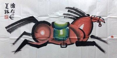 名人字畫手繪 韓美林 國畫 四尺馬 贈作者簡介原圖