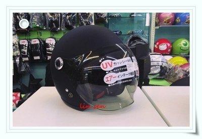 GP5安全帽,319泡泡鏡復古帽( 消光黑)