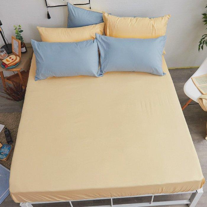 床包 / 雙人特大【撞色系列-日出藍】含兩件枕套  100%精梳棉  戀家小舖台灣製AAA501