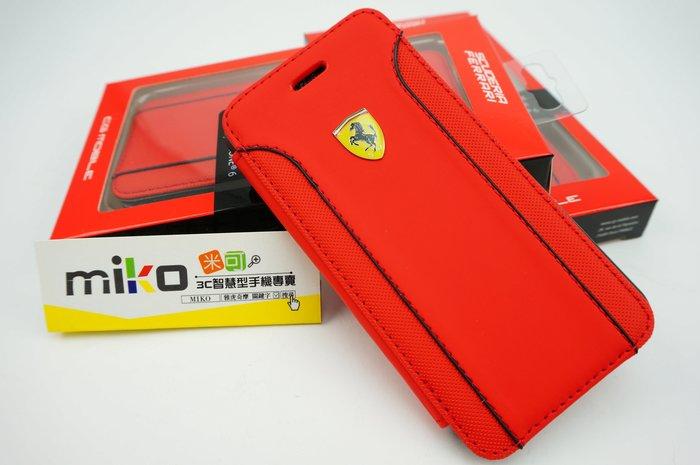 台南米可【MIKO手機館】法拉利 Ferrari iPhone 6 4.7吋 賽道PU側開式皮套 側翻保護套(ID5)