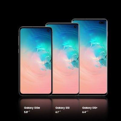 三星旗艦--全新--S10 S10+S10e--128GB--臉部解鎖--也可手機交換--舊機折抵--另有收手機--